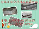 0.8毫米保温铝板