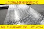 0.8mm保温铝板价格