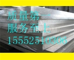 6mm覆膜鋁板價格