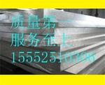 铝合金瓦楞板价格