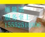 铝瓦楞板厂家价格