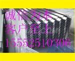850的铝瓦楞板厂家