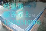 850型铝瓦楞板的厂家