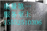 5052铝合金板厂家