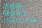 0.7毫米厚铝板