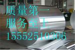 2mm的防滑铝板厂家