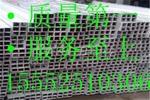 供应拉伸铝板价格