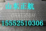 供应6061合金铝板厂家