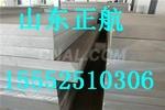6063铝板价格