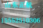 普通鋁管和 精密鋁管