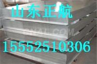 普通铝管和 精密铝管