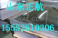 7075无缝铝管价格