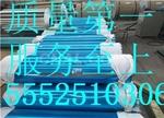 批发零售0.4mm铝板价格