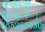 0.3毫米厚铝卷板价格