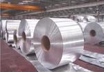 供应4.5mm铝板材现货