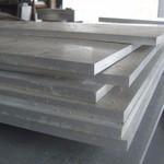 2mm鋁板一張價格
