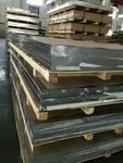 供应5mm防滑铝板