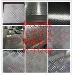今日4mm防滑铝板的价格