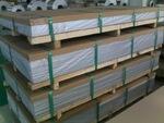 0.8毫米防腐铝板价格