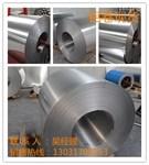 0.4毫米保溫鋁板銷售價格