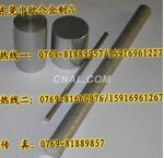 进口ALCOA7075超硬铝板_7075耐腐蚀铝板 7075铝合金板