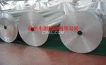 钎焊复合铝箔厂家