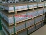 钎焊复合铝板厂家