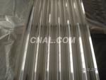 820型压型铝板 / 波浪型压型铝板