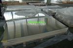 外墙装饰用铝板.外墙铝板 幕墙铝板 氟碳铝板