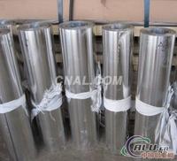 幕墙铝型材 工业铝型材 铝排管 办公高隔型材