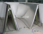 鋁單板.鋁單板幕�� 氟碳鋁單板 幕�椌O