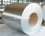 山东电厂化工厂保温铝卷、幕墙板
