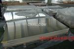 铝板 5052超厚铝板, 6063铝板 ,3003防锈铝板,,5083铝板,