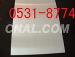 山东氟碳喷涂铝单板,木纹铝单板幕墙
