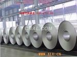 0.01-0.02mm铝箔 单零箔 硬质箔