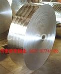 专业生产供应电缆带用铝箔,瓶盖料用铝带