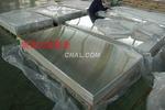 江苏铝板,1060铝板,铝卷板