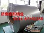 天津1060铝卷板 3003保温铝卷铝板现货