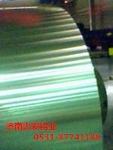 3003覆膜铝板 5754铝板 3004防锈铝板