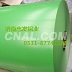 山东彩色铝板、涂层铝板、彩色防腐铝板,彩涂铝卷