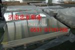 5083H32合金铝板5083防锈卷