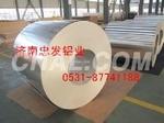 聚乙烯防潮层花纹铝板·吊顶铝单板保温铝皮