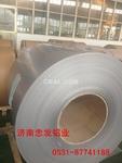 管道保溫材料鋁卷.3003保溫鋁板