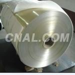 保温铝带·保温铝卷·电缆带·灯具料
