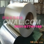3004合金铝板 交通标牌专用铝板