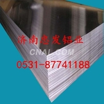 3004防�袛T板價格..氧化鋁板