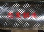 山東五條筋防滑鋁板