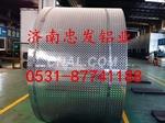 3003保溫鋁板.防滑鋁板