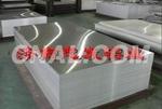 铝板.超厚、超宽、超长铝板中铝网