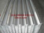 750型瓦楞鋁板